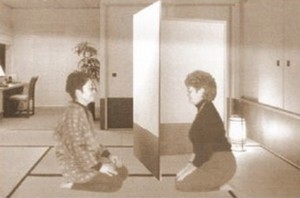 'Naikan' therapy: an outcome of interaction between Japanese Buddhism and modern western psychotherapies